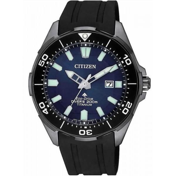 Buy Citizen Men's Watch Promaster Diver's Eco Drive 200M Super Titanium BN0205-10L