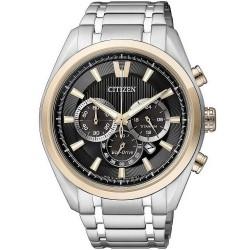 Citizen Men's Watch Super Titanium Chrono Eco-Drive CA4014-57E