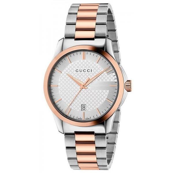 Buy Gucci Unisex Watch G-Timeless Medium YA126473 Quartz