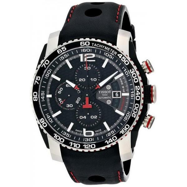 Buy Tissot Men's Watch PRS 516 Extreme Auto Chrono T0794272605700