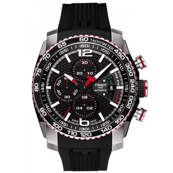 Buy Tissot Men's Watch PRS 516 Extreme Auto Chrono T0794272705700